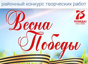 Викторина Произведения Чехова