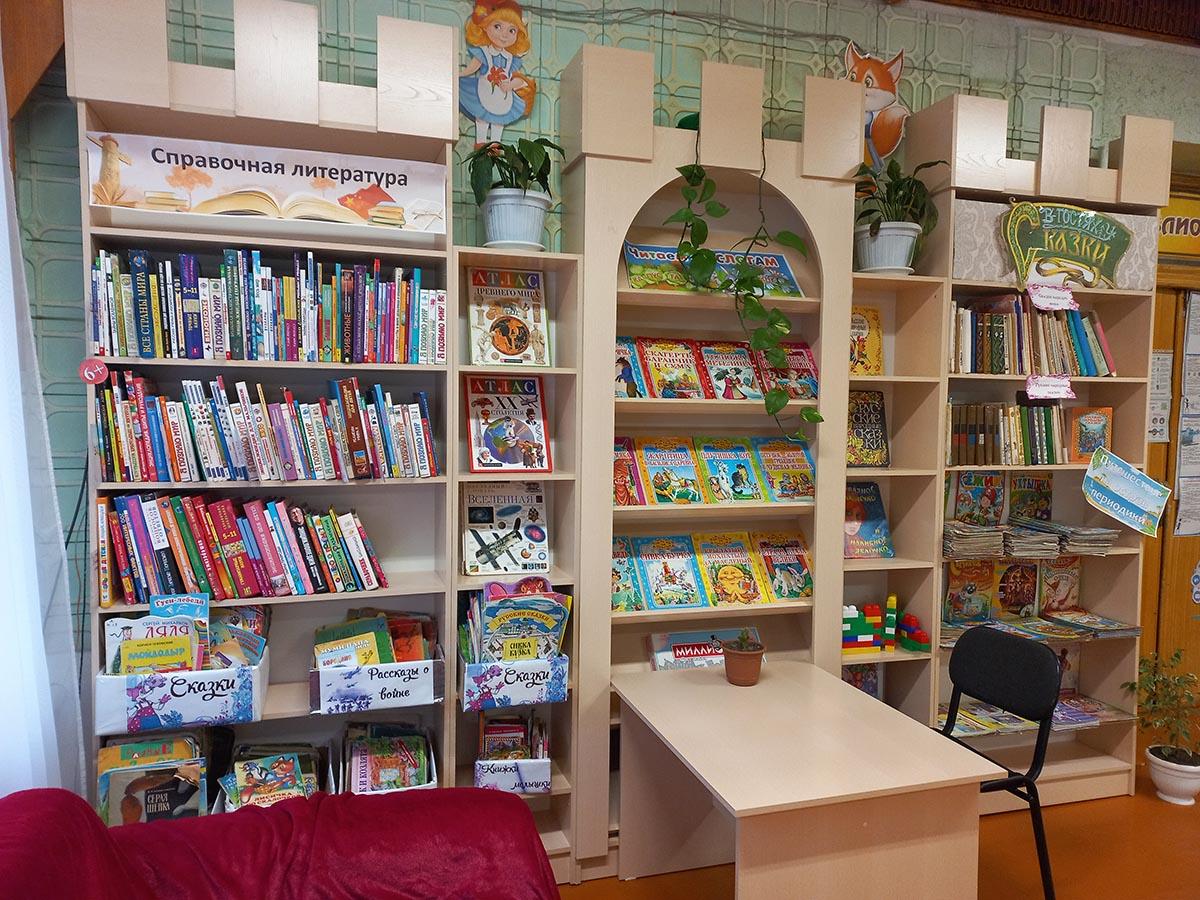 За уютом и комфортом – в библиотеку
