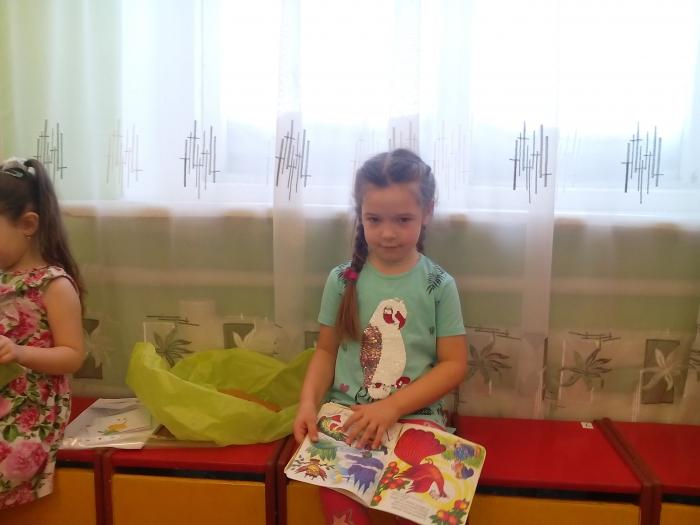 Расти с книгой