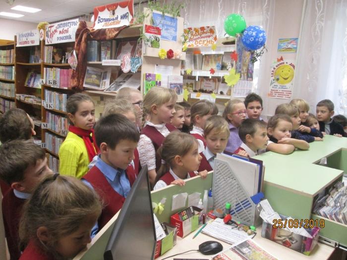 Экскурсия – знакомство «Твоё величество – детская библиотека»
