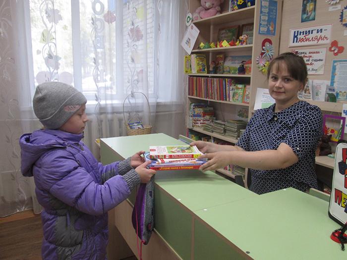 Акция «Подари книги детям»
