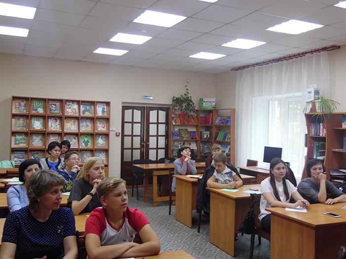 Уроки русского для взрослых